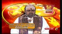 22/12/2015 - Raasi Palan Tamil