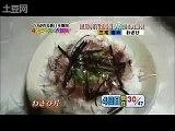 V6・三宅健 スタッフに激辛わさび丼を食べさせて大喜び!?