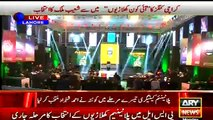 PSL Players Draft first day live coverage complete video
