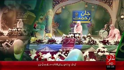 Jaan-E-Rehamt Ka Final 12 Rabi-Ul-Awal Ko Hoga – 22 Dec 15 - 92 News HD