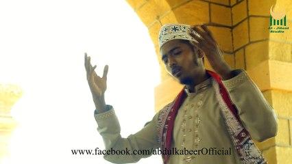 Mustafa Jo Shan (Sindhi) | Naat | Hafiz Abdul Kabeer Faizi Qadri |Prophet Mohammad PBUH |HD