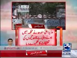 Sindh Government -Ordered an investigation into irregularities