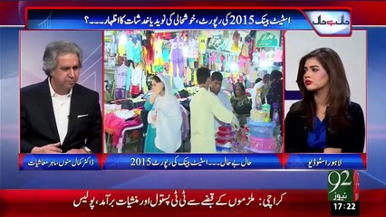 Haal-Be-Haal – 20 Dec 15 - 92 News HD
