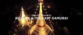 KICKBOXER VENGEANCE (OFFICIAL) Trailer Teaser