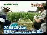 嵐・松本潤・大野智が柔道バカに感動サプライズドッキリ!?Part2