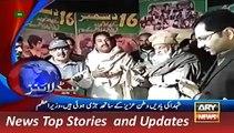 ARY News Headlines 15 December 2015, 10am