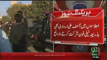 Intelligence Agency Got The Leaked Video Of Meeting In IG Sindh House To Release Dr Asim
