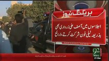 Intelligence Agency Got The Leaked Video Of Meeting In IG Sindh House To Release Dr, Asim