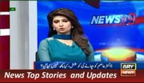 How Sindh Govt Try to Save Dr Asim Hussain -> ARY News Headlines 22 December 2015