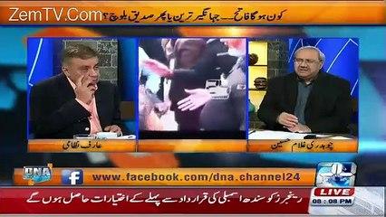 PMLN Will Again Do Rigging Chaudhary Ghulam States PMLN Do �Haram-khori�