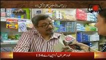 Khufia (Crime Show) 23rd December 2015 On Abb Tak