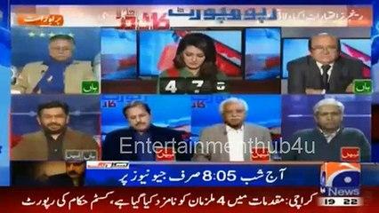 N League aur PPP Ranger Ke Muamle Me Sirf Drama Ker Rahi Hain - Saleem Safi