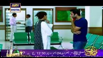 Guzarish Episode 6 on Ary Digital 22 December 2015