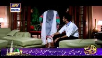 Guzarish Episode 6 Full on Ary Digital 22 December 2015