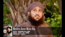 New Album Naat 2016 Muhammad Bilal Qadri (Madina Aane Wala Hai)