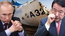 青山繁晴さんが暴露「ロシア機墜落事故の裏で暗躍する恐ろしい工作の実態!これでプーチンは終わった?」ニュース・インサイトコラム2015年11月11日 侍News