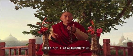 《玄奘之路》第九集 享誉佛国