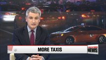 Extra 17,000 late night taxis will operate in Seoul over holiday season