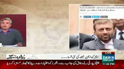 How Tv anchor shocked Altaf hussain by saying a funny word for him