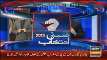 What PMLN Goons Going To Do If PTI Wins:- ARY Exposed Conspiracy Of PMLN