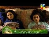 Mana Ka Gharana Ep 3 p2 HUM TV DRAMA 23 DEC