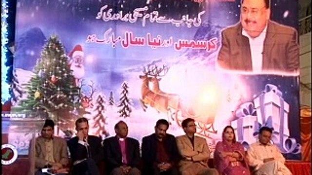 Quaid-e-Tehreek Altaf Hussain address to Christmas gathering at Ninezero