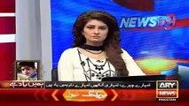 Ary News Headlines 15 December 2015 , APS Peshawar Attack Is 9 11 Of Pakistan