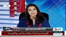 ریحام خان نے نرگس فخری کو عمران خان کی بہن بت