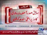 Asif Ali Zardari want report in 72 hours of baby died in traffic jam