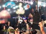 Zakir Riaz Hussain Ratowal  B 22 Safar 2015 Lahore Bani Majlis Syed Mahmood Naqvi Karachi