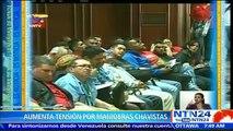 Futura Asamblea Nacional de Venezuela podría revertir designación de nuevos magistrados: Magistrada emérita del TSJ