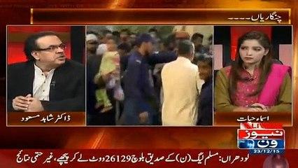 Humare hukmaran kisi aur hi dunia mein rehte hain - Dr Shahid Masood bashes politicians over small girl's death