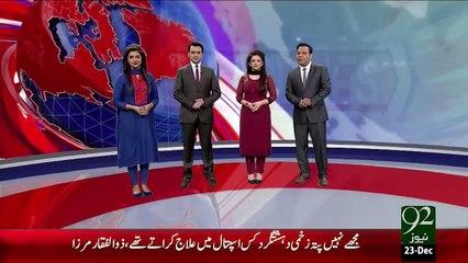 Headlines – 09:00 PM – 23 Dec 15 - 92 News HD