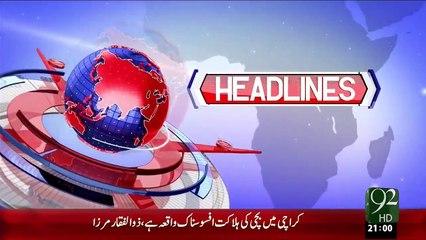 Headlines – 10:00 PM – 23 Dec 15 - 92 News HD