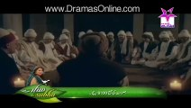 Dirilis Drama Today Episode 53 Dailymotion on Hum Sitaray - 23rd December 2015
