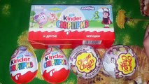 Киндер Сюрприз Маша и Медведь, Киндер сюрприз распаковка, Unboxing Kinder Surprise Shrek,PopPixie