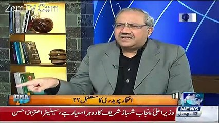 Chaudhry ghulam Hussain Blast On Ex Cheif Justice Iftikhar Chaudhry