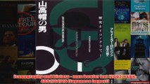 Iconography and history  man bowler hat 2002 ISBN 4891764716 Japanese Import