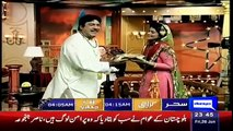 Azizi as Ranjha Finds 'Heer with iPhone' Hasb e Haal