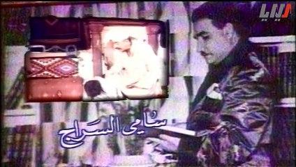 مسلسل السفير ناظم الغزالي الحلقة 5 الخامسة   Nathem Ghazali HD