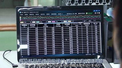 下町火箭 第10集 Shitamachi Rocket Ep10 Part 1