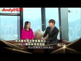 Rain Jung Ji-Hoon 採訪 Startalk 2015年12月8日。