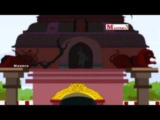 விக்கிரமாதித்தன் கதைகள் - மதன சுந்தரி கதை (Vikramadhithan Kathaigal)
