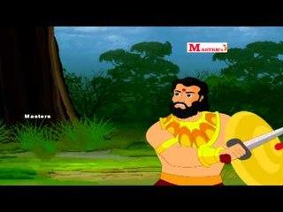 விக்கிரமாதித்தன் கதைகள் - முறை தெரியாத கதை (Vikramadhithan Kathaigal)