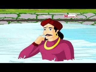 விக்கிரமாதித்தன் கதைகள் - சத்வசீலக் காற்படீகன் கதை (Vikramadhithan Kathaigal)
