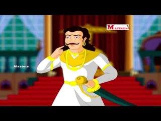 விக்கிரமாதித்தன் கதைகள் - ஏலகரம்பையின் கதை (Vikramadhithan Kathaigal)