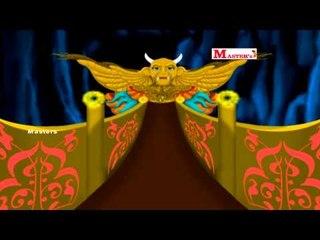 விக்கிரமாதித்தன் கதைகள் - தலையணை சொன்ன கதை (Vikramadhithan Kathaigal)