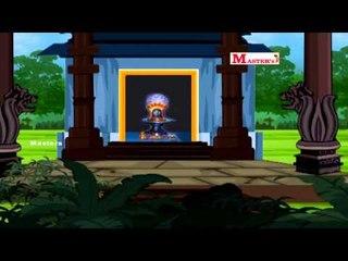 விக்கிரமாதித்தன் கதைகள் - மந்திரோபதேசம் கதை (Vikramadhithan Kathaigal)