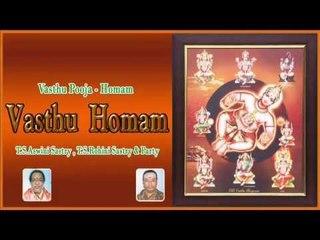 Vasthu Pooja - Homam||Vasthu Homam