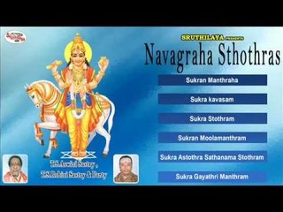 Sukran - Navagraha Sthothras Music Juke Box 8